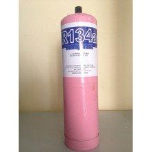 Фреон R134A 1 кг