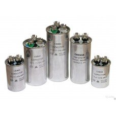 Конденсатор 35+1,5 мф (металл)